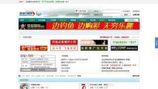 四海钓鱼网站