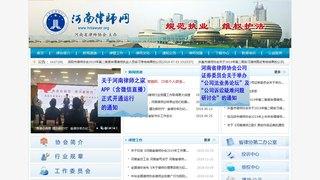 河南律师网