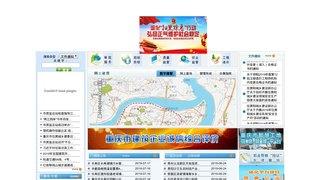 重庆建设工程信息网