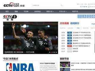 中央电视台体育频道