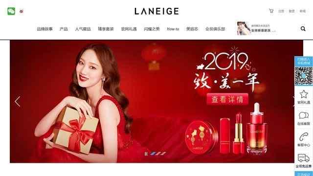 兰芝中文官网
