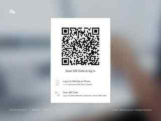 微信网页版