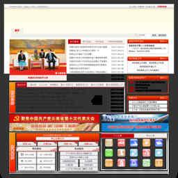 云南省政府网