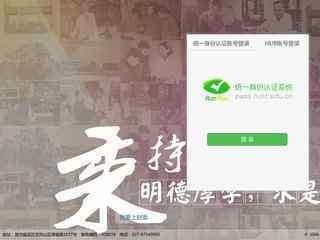 华中科技大学hub系统