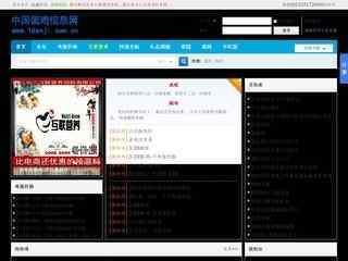 中国蛋鸡信息网