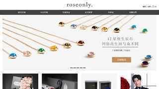 roseonly官网