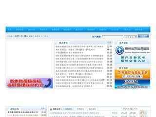 贵州省招标投标网