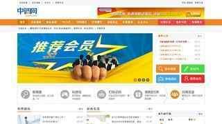 中国调查网