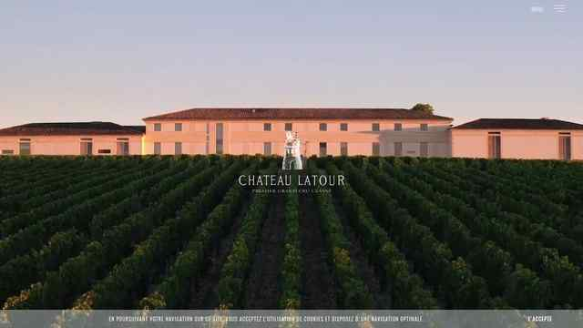 拉图红酒 Château Latour