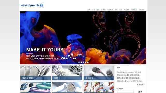 拜亚动力中国官网