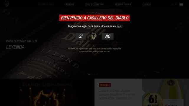 红魔鬼官网 Casillero del Diablo