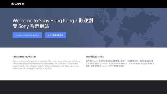 索尼笔记本香港官网