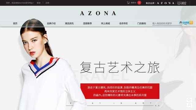 a02官网