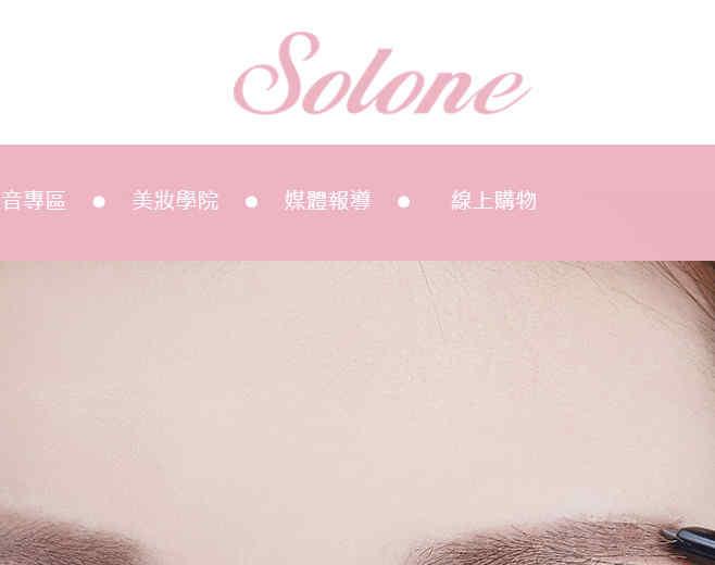 Solone