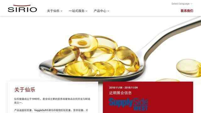 广东仙乐制药公司官网