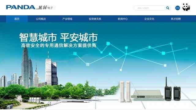 熊猫电视官网