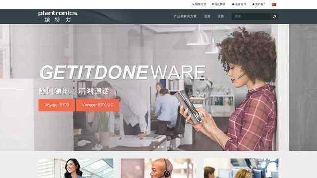 plantronics 缤特力官网