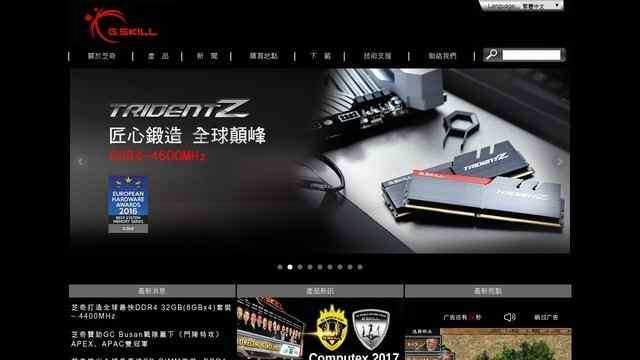 芝奇中文官网