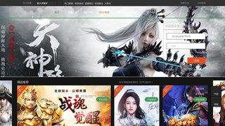 第一游戏平台官网