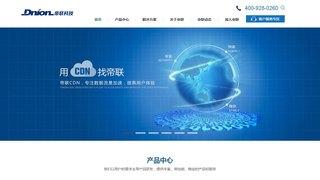 帝联科技官网
