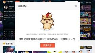 火猫直播官网