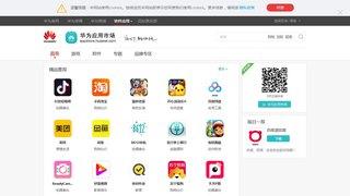 华为应用市场官网