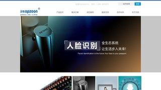 汉柏科技官网