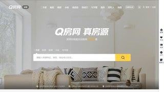 Q房网官网