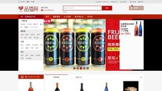 品酒网官网