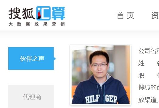 搜狐汇算官网