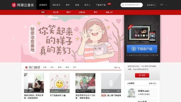 网易云音乐官网