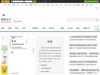 搜狐读书频道