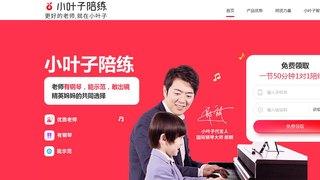 5sing原创音乐APP官网