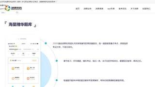 考药狮APP官网
