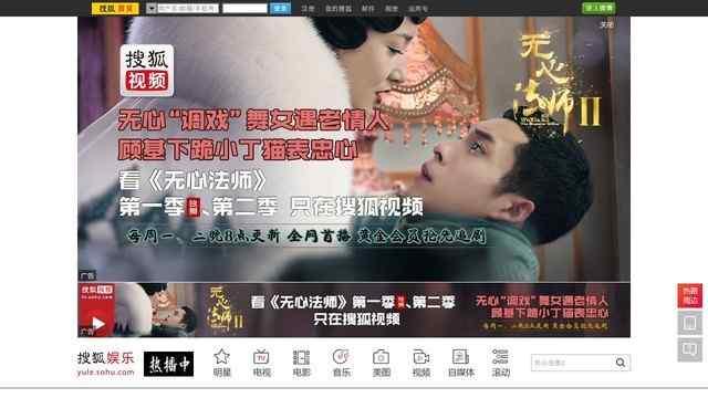 搜狐娱乐新闻