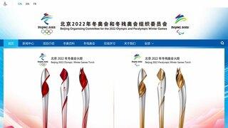 北京冬奥会官网