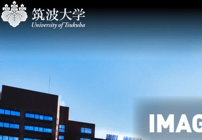 筑波大学官网