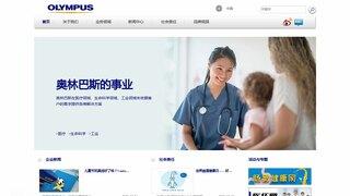 奥林巴斯中国官网