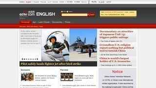cctv9英语新闻
