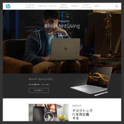 惠普官方网站