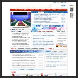 科技部网站
