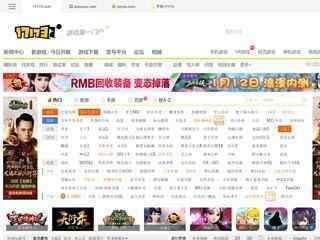 网络游戏网站