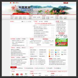 德江县人民政府网