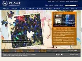 浙江大学官网