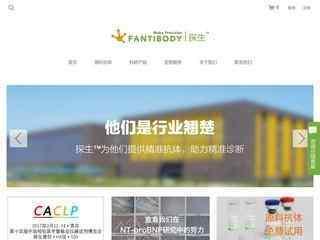 Fantibody.com