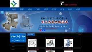 北京星火封杯机生产厂家
